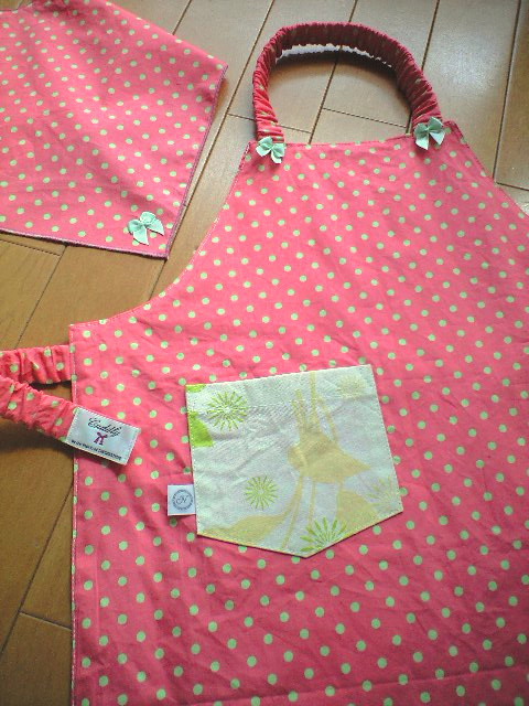 作り方 セット エプロン 子供 三角巾 &