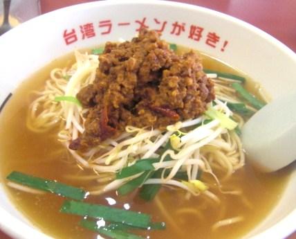 台湾ラーメン758