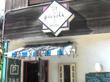 パスタ ピッコラ