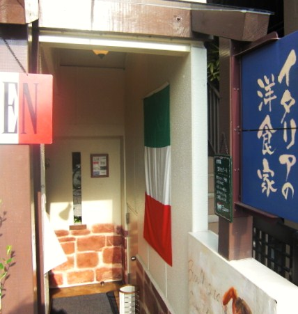 イタリアの洋食家