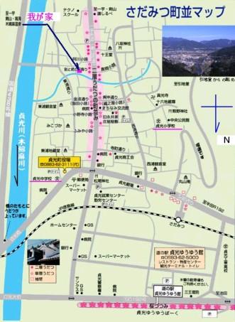 貞光の街.jpg