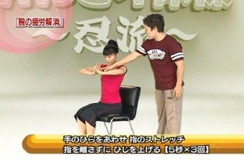かんどり体操1