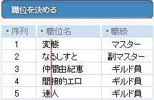 Maple_061112_0306.jpg