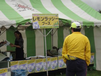カレーライスマラソン2011 016