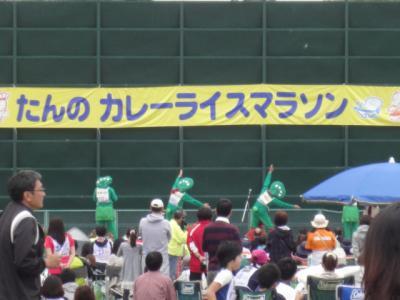 カレーライスマラソン2011 014