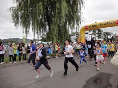 カレーライスマラソン2011 028