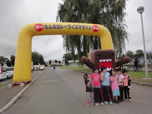 カレーライスマラソン2011 043