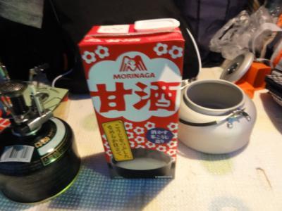 しばれフェス2012 028