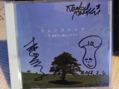 しばれフェス2012 027