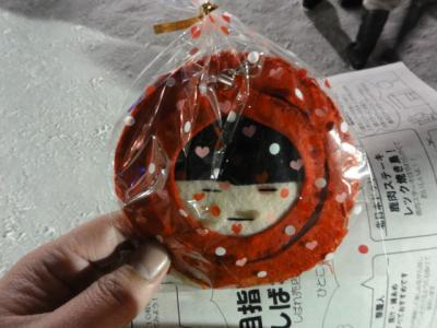 しばれフェス2012 093