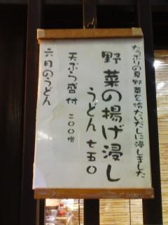 PA0_0139.jpg