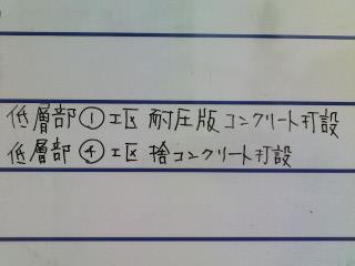 PA0_0166.jpg