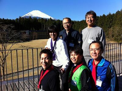 富士研の仲間