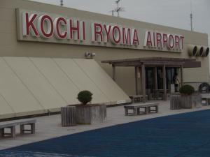 高知龍馬空港