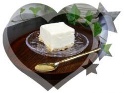 cake_convert_20090130131046.jpg