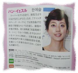 韓国ドラマ4