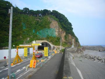 文庫隧道06