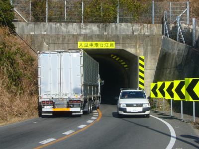 文庫隧道08