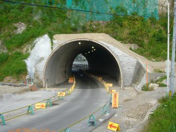 文庫隧道10