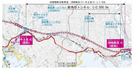 角谷トンネル地図