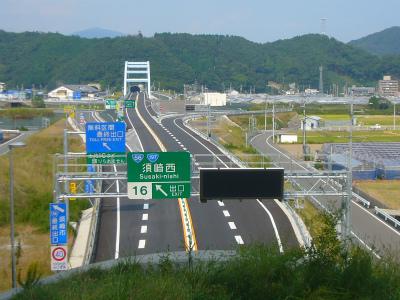 角谷隧道03