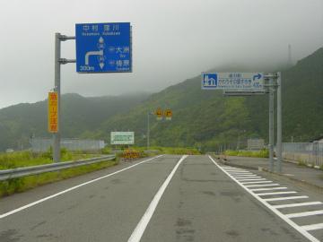 角谷隧道04