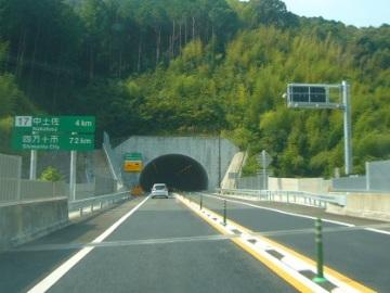 角谷隧道07