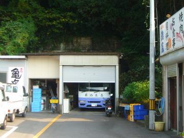 荻隧道02