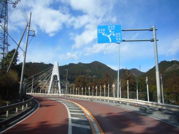 大丹波川橋梁01