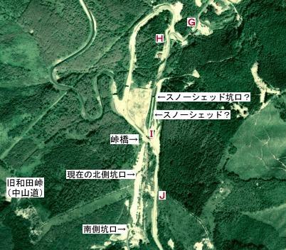 和田峠地図03