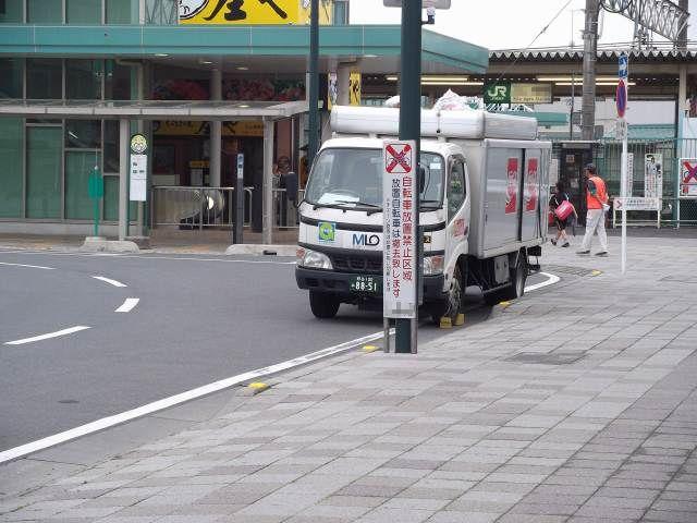 DSCF1728e錦糸町街宣