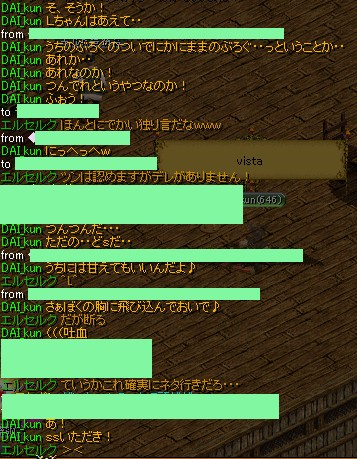 Lchan2.jpeg