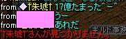 mimi2.jpeg