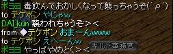 mimi22.jpeg