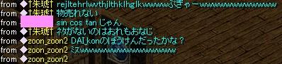 mimi_20081212215516.jpeg