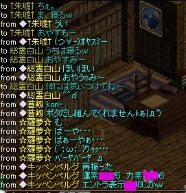 mimimimimimimi_20081209213635.jpeg