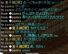 pamu2_20081207215451.jpeg