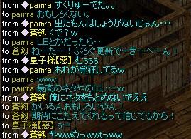 pamu5_20081207215524.jpeg