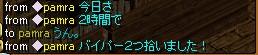 pamu_20081207215438.jpeg