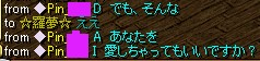 pinchan2.jpeg