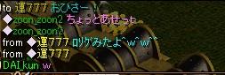 so-chon001.jpeg