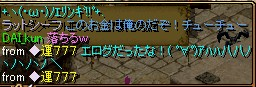 so-chon002.jpeg