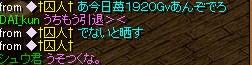 syu-pon2.jpeg