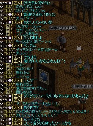 syu-pon4.jpeg