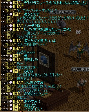 syu-pon5.jpeg