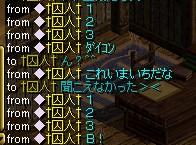 syu-pon6.jpeg