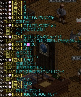 syu-pon7.jpeg
