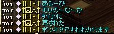 syu-pon8.jpeg