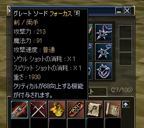 20051109-4.png