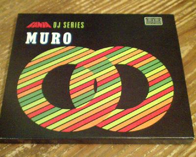 MURO「FANIA DJシリーズ」